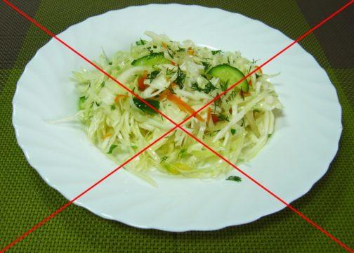 салат из капусты огурца и яйца