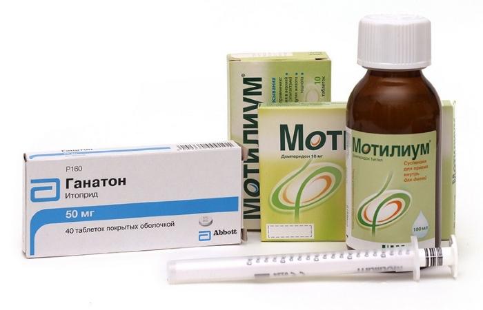 Ганатон и Мотилиум
