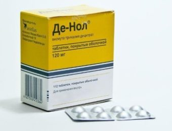 Де-Нол – эффективное лечение изжоги