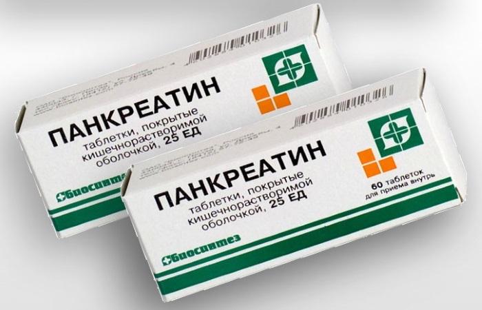 Препарат, восполняющий дефицит ферментов поджелудочной железы
