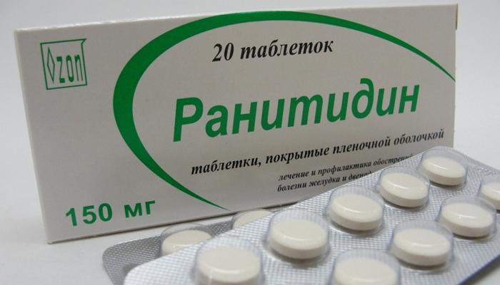 Противоязвенный препарат