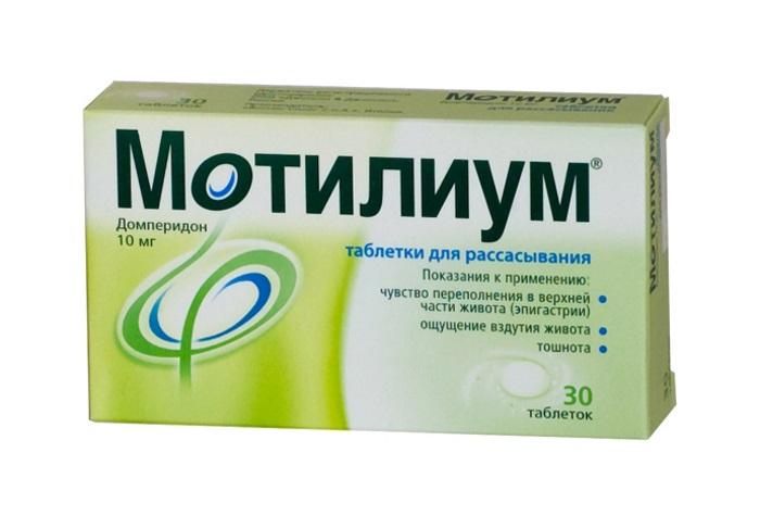 Препарат, стимулирующий моторику желудочно-кишечного тракта