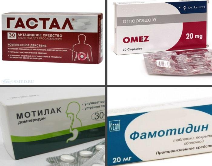 Медикаментозные средства, применяемые при рефлюксной болезни