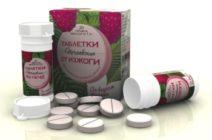Печаевские таблетки в борьбе с изжогой – преимущества и недостатки