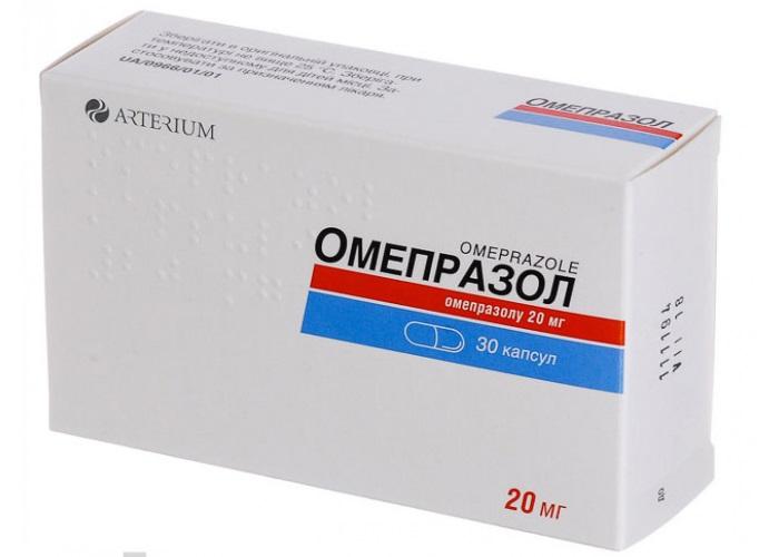 Антисекреторный препарат