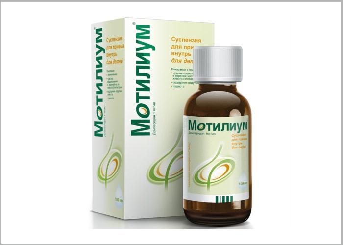 Препарат для лечения нарушений пищеварения