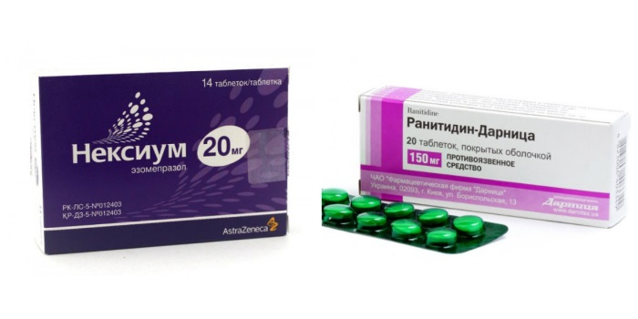 Нексиум и Ранитидин