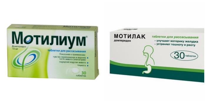 Мотилиум и Мотилак