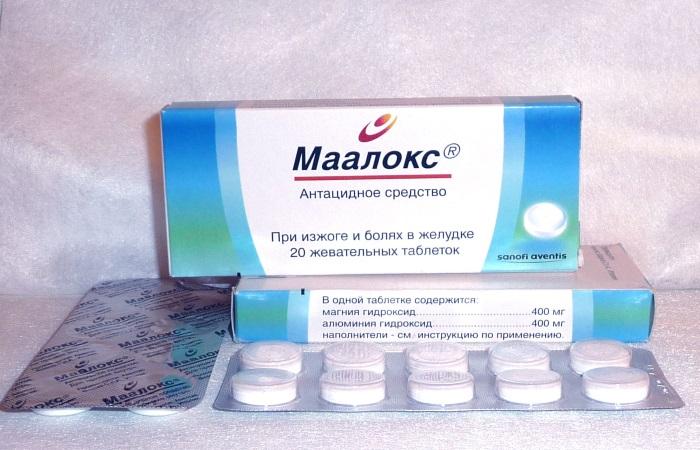 Препарат, нейтрализующий соляную кислоту